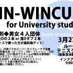 WIN-WINCUP for University student①