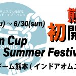 Chain Cup Summer Festival'19@熊本