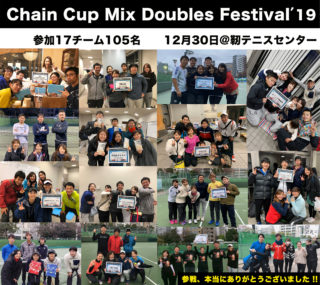 Chain Cup Mix Doubles Festival′19@靭