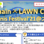 5/3:LAWN & Chain Cup Tennis Festival'21@MTP北村
